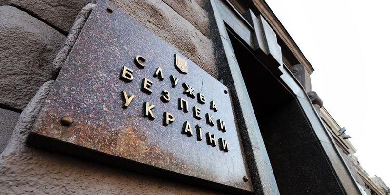 У СБУ зробили офіційне повідомлення щодо справи Сергія Стерненка