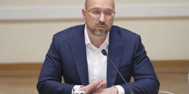 Шмигаль сказав, за яких умов Україна повернеться до жорсткого карантину
