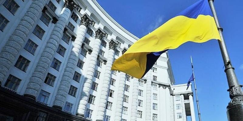 Кабмін поділив Україну на 129 районів