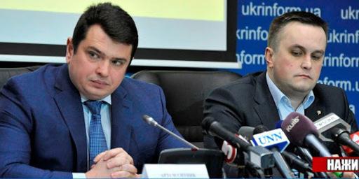 Рекордний хабар в історії України: затримані троє осіб