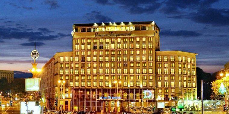 Столичний готель «Дніпро» виставили на аукціон — ціна стартує від 80 млн грн
