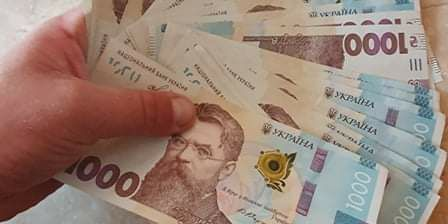 Банкомат помилково видав українцеві 40 тисяч гривень