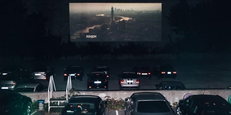 Кіномережа «Оскар» запускає автокінотеатр у Києві