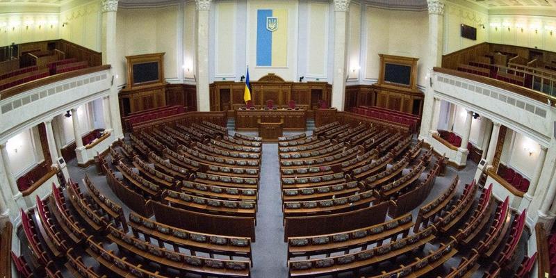 Рада не схвалила оновлену Програму діяльності уряду