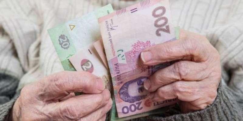 Накопичувальна пенсійна система – фінансова піраміда на державному рівні, - Рева