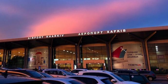 Харківський аеропорт відновив прийом регулярних рейсів