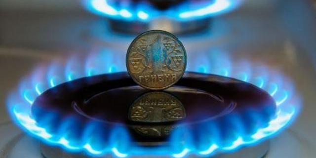 Ціна на газ для потреб населення у червні знизиться ще на 5,9%