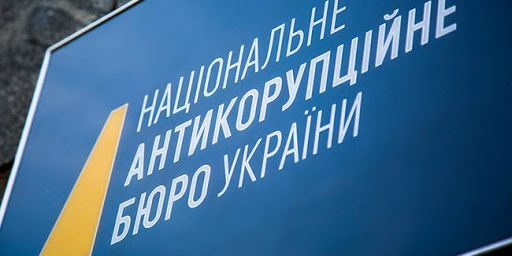 НАБУ затримало главу Кіровоградської ОДА: вимагав 1,8 млн гривень