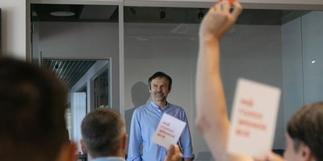 «Голос» позбавив Вакарчука депутатських повноважень