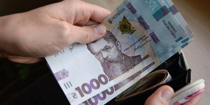 З 1 вересня в Україні зросте мінімальна зарплата: графік підвищення