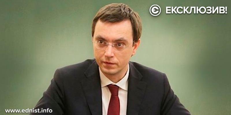 Президентство Зеленського - це провал і катастрофа. Тому він старається зробити дешеве шоу - Володимир Омелян