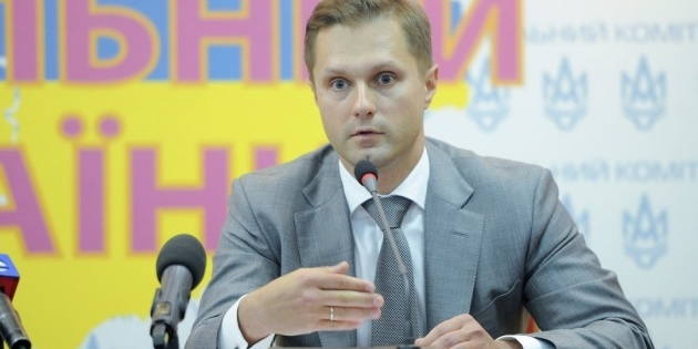 Рада відправила у відставку голову АМКУ Терентьєва