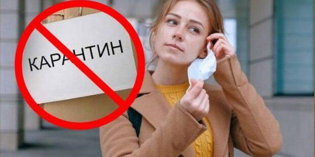На Львівщині послаблюють карантин: що запрацює?
