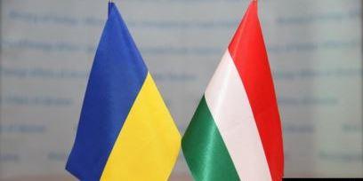 Угорщина направила скаргу Зеленському