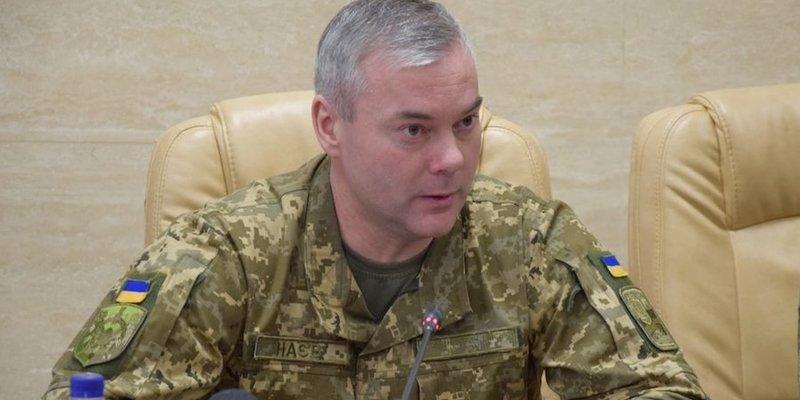 Командувач ООС розповів про сценарії можливого наступу РФ