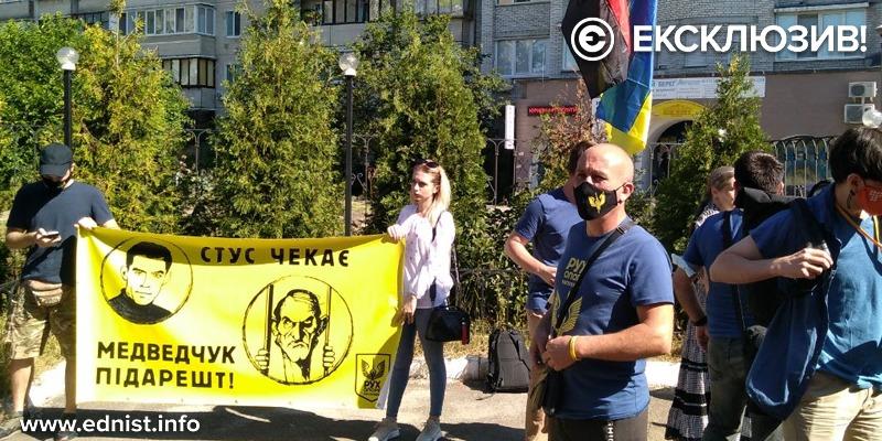 Суд Медведчука проти Кіпіані щодо заборони книги «Справа над Стусом». Пряма трансляція