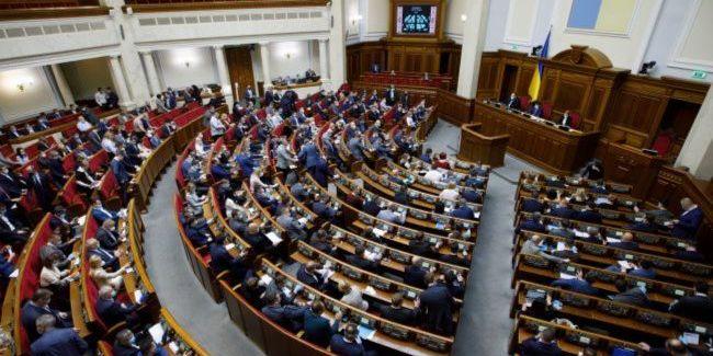 Зеленський просить нардепів зняти обмеження на зарплати чиновникам