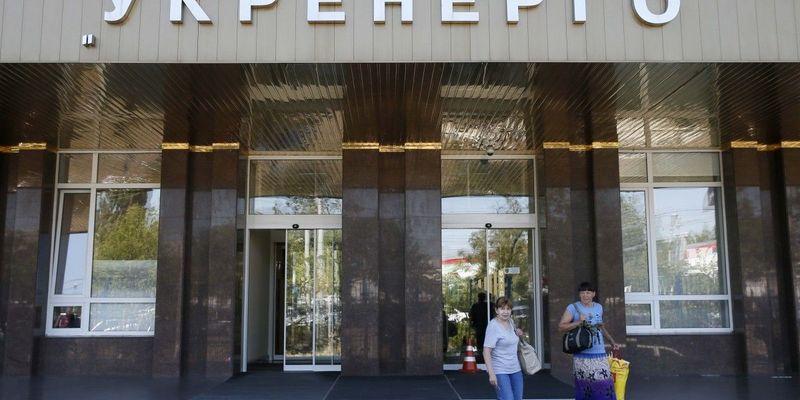 Тариф Укренерго на передачу електроенергії з серпня збільшиться на понад 50%