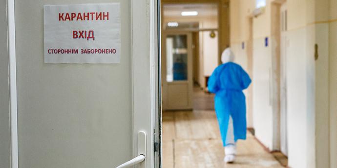 У гуртожитку Києва новий спалах коронавірусу