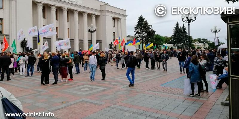 Протест громад під Радою. Пряма трансляція