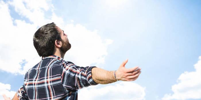 Як зупинити напади тривоги: кілька простих вправ