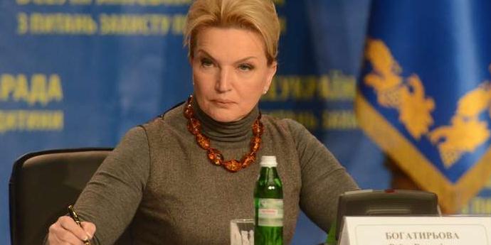 ВАКС зняв арешт з майна Богатирьової