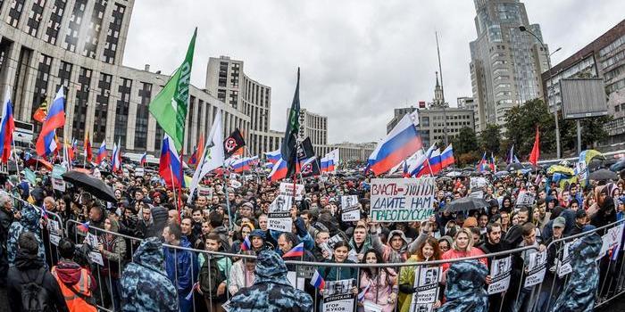 «Рано чи пізно Росія має розпастись»: скандальну заяву зробив експерт