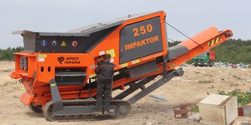 На Волині випробували український подрібнювач сміття