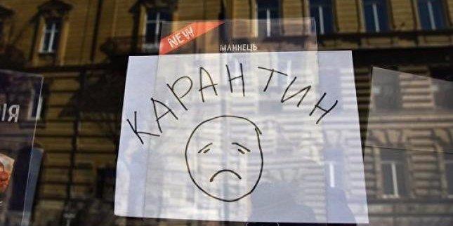 МОЗ нагадує: ресторанам і нічним клубам заборонено працювати після 23.00