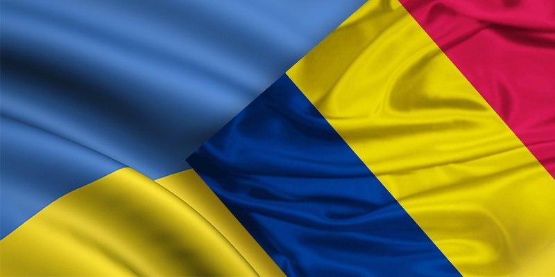 Румуни з України поскаржилися Бухаресту на «примусову українізацію» та адмінреформу