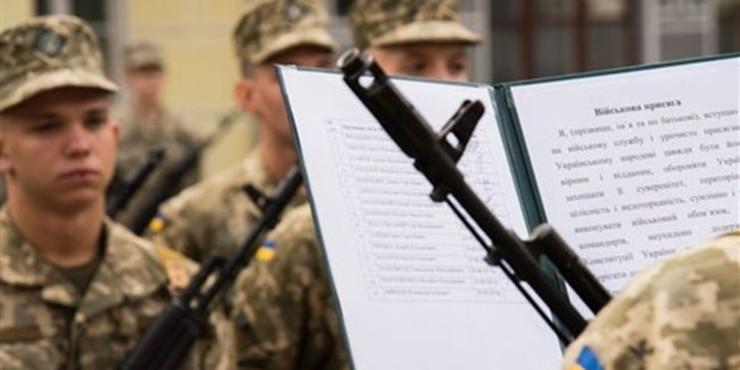 18- та 19-літніх призиватимуть лише за письмової згоди, - міністр оборони