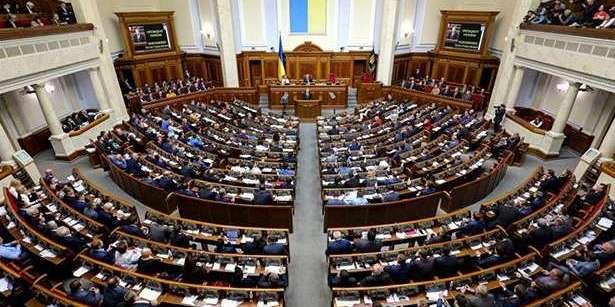 Рада підтримала скорочення кількості районів з 490 до 138