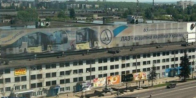 У мережі показали вражаюче кладовище автобусів на заводі ЛАЗ
