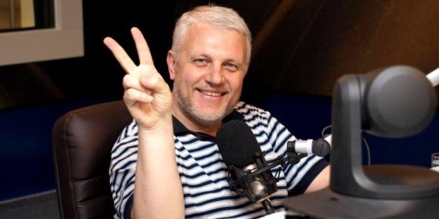 Чотири роки тому загинув журналіст Павло Шеремет