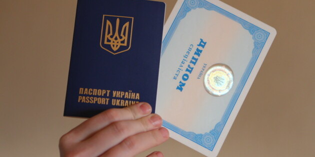 Дипломи українців хочуть відбирати за плагіат
