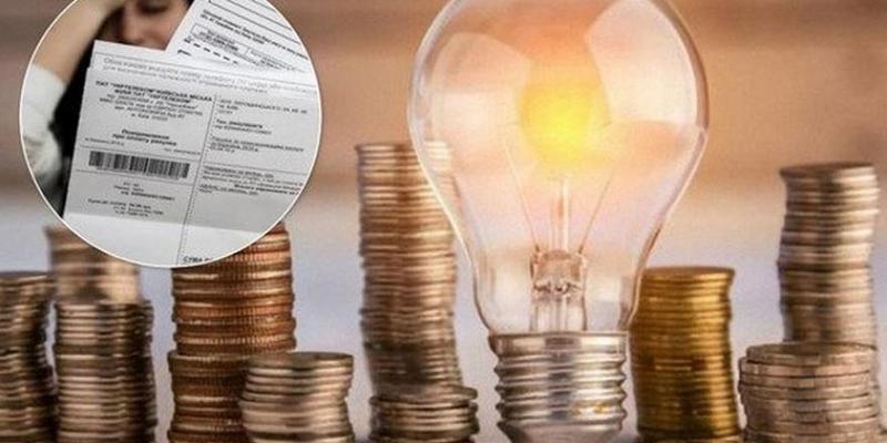 Динаміка зростання вартості електроенергії (інфографіка)