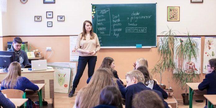 У МОН повідомили, в яких регіонах діти зможуть піти до школи з вересня
