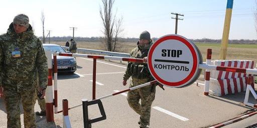 Перетин адміністративного кордону з АР Крим (інфографіка)