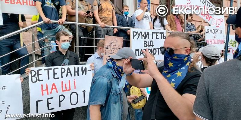 Обрання запобіжного заходу Олександру Погребиському та Ігорю Чепкасову. Пряма трансляція