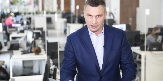 Кличко закликав поліцію та СБУ посилити заходи безпеки в Києві