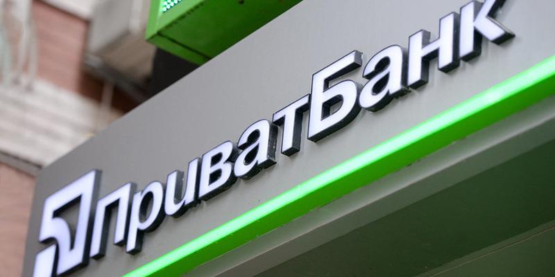 У ПриватБанку заявили, що попередні власники відмили у США майже 800 мільйонів доларів