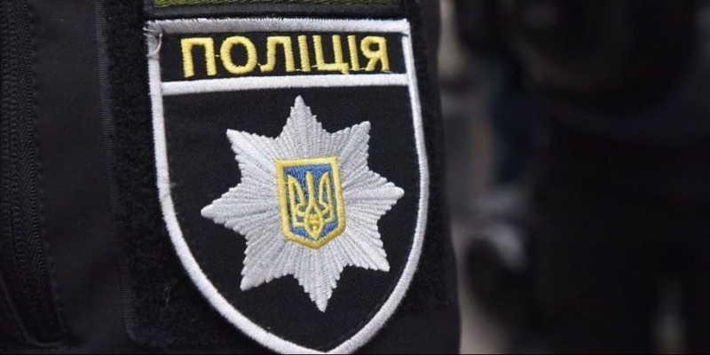 На Львівщині поліцейський наїхав на пішохода і втік з місця ДТП