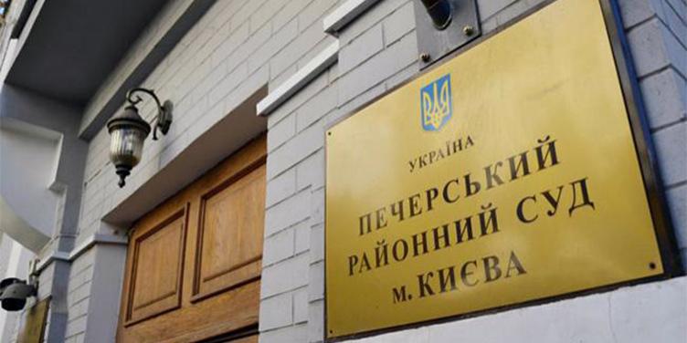 У Печерському суді Києва - спалах коронавірусу