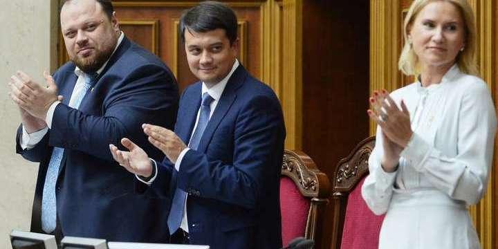 Політолог назвав п'ять найбільш значущих подій роботи Верховної Ради за цей рік