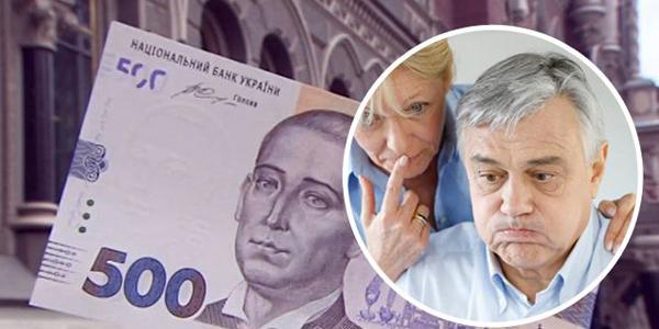 Міністр соцполітики розказала про масштабну реформу: пенсії різко зростуть, а українці розбагатіють