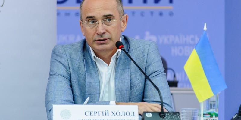 Рада Нацбанку звільнила Сергія Холода з посади заступника голови НБУ