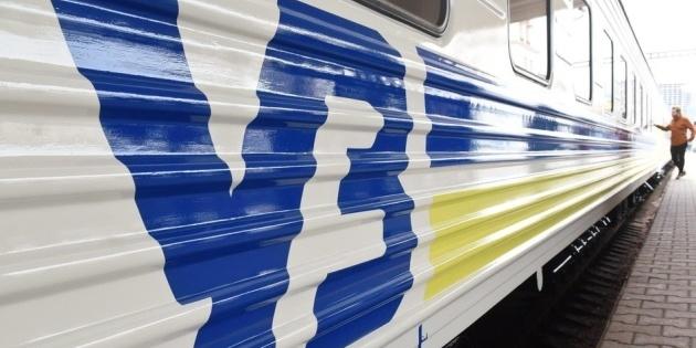 Укрзалізниця скасовує зупинки низки поїздів у Луцьку та Тернополі