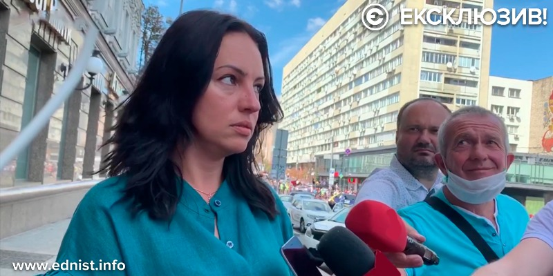 Ексклюзив. Заручниця київського терориста розповіла подробиці