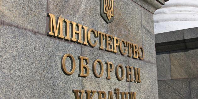 Міноборони: Намір РФ збільшити постачання зброї на Донбас свідчить про пряму збройну агресію