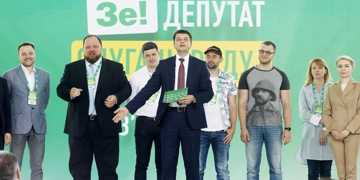 Партію «Слуга народу» хочуть ліквідувати. Позов розгляне Окружний адмінсуд Києва